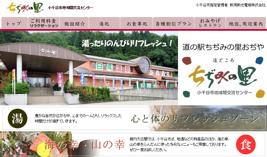 SnapCrab_NoName_2015-9-30_7-27-42_No-00.png