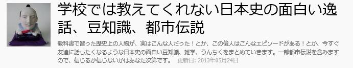 SnapCrab_NoName_2015-9-5_4-29-8_No-00.png