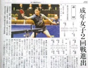 国体卓球01