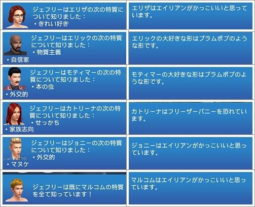 NPCGR1-84-6-1.jpg