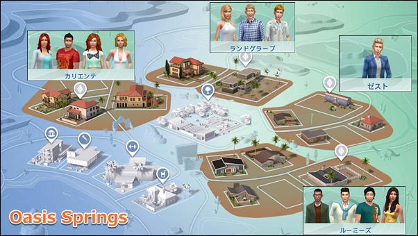 Oasis Springs住人MAP