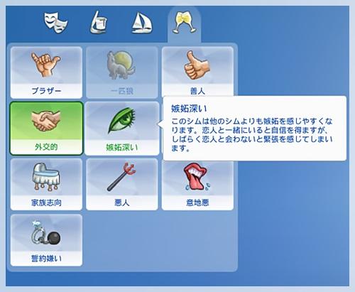 PC16-2.jpg