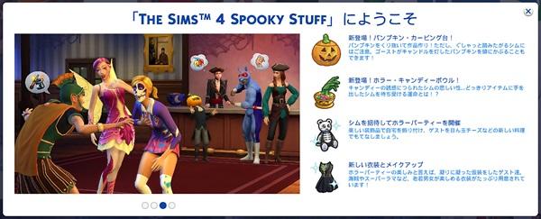 Spooky1-1.jpg