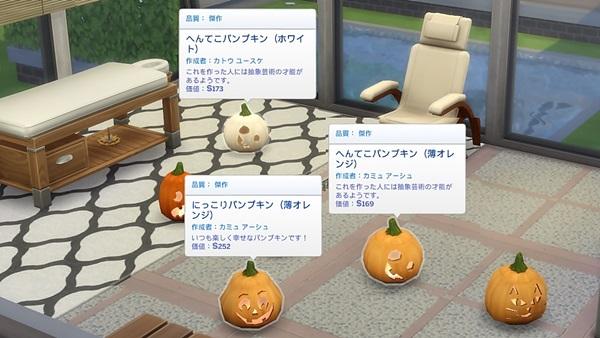 Spooky1-19-3.jpg
