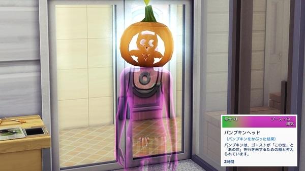 Spooky1-21.jpg