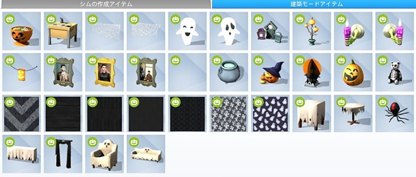 Spooky1-3.jpg