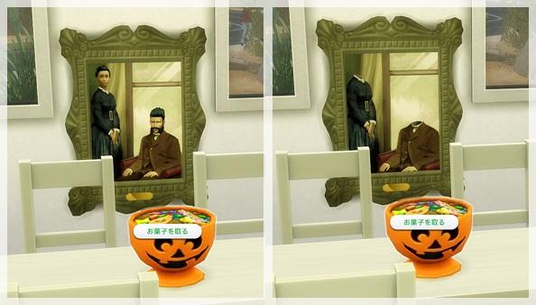 Spooky1-6.jpg