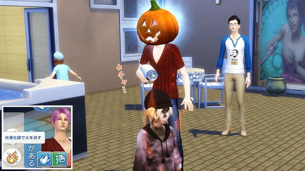 Spooky3-23.jpg