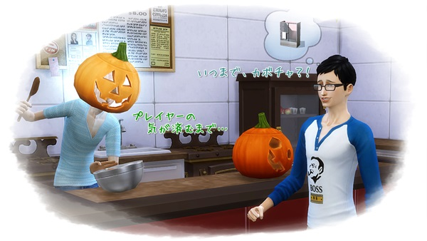 Spooky3-45.jpg