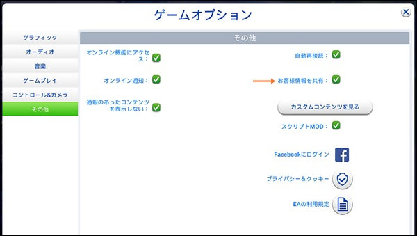 TTC4-1_BFF.jpg