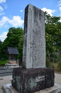国兼池解説の碑