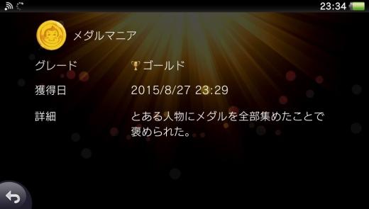 2015-08-27-233407.jpg