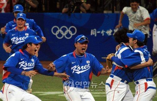 韓国ネチズン「空手・野球はダメだ」…2020東京オリンピックの ...