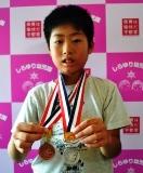 メダル (1)