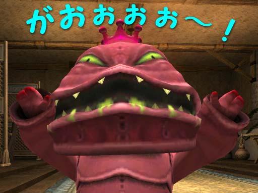 Klu2256.jpg