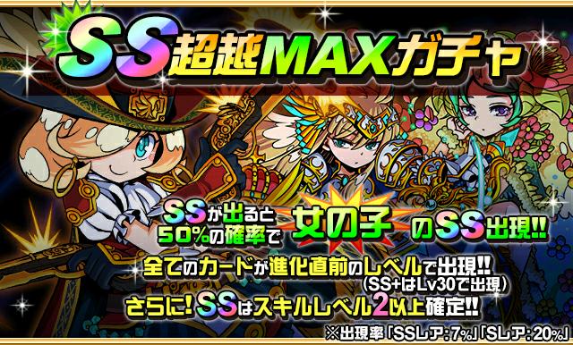 0925 max