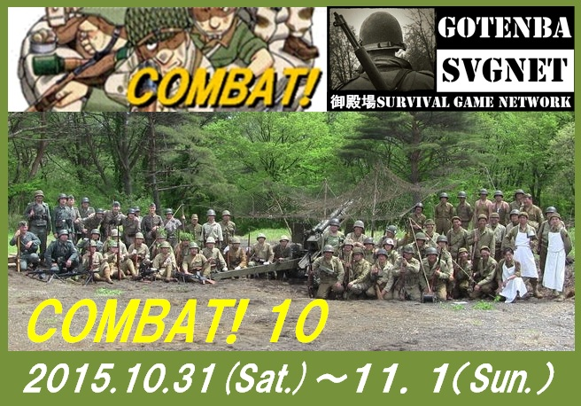 COMBAT10.jpg