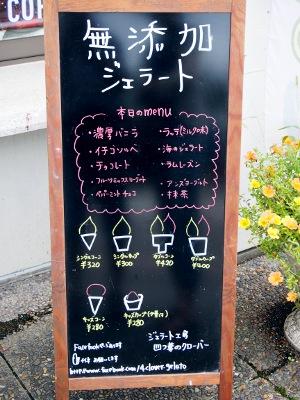 20150913_05.jpg