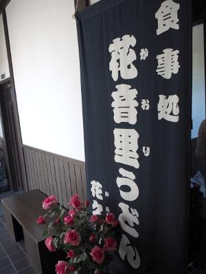 20150927_07.jpg