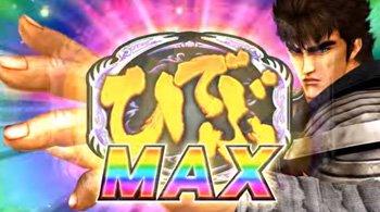 0911max.jpg