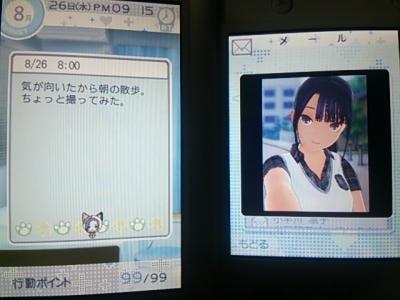 DSC_0172_20150901222958c2c.jpg