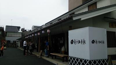 DSC_0189m.jpg