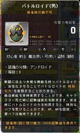 Maple150829_2311.jpg