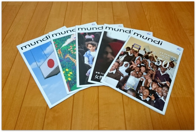 青森県 青年海外協力隊 50周年記念 トークイベント 北澤豪 トークショー 青森県 イベント JICA