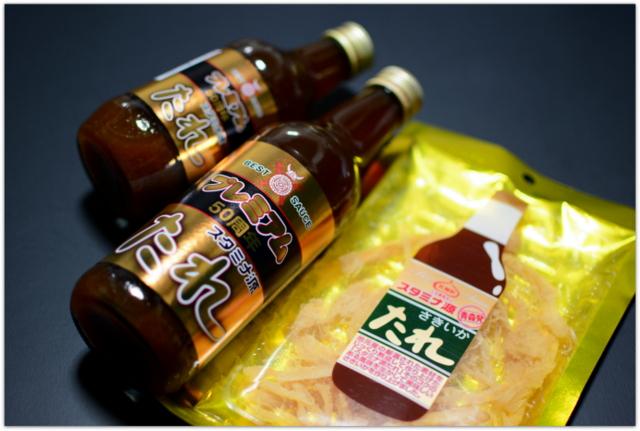 青森県 上北農産加工 スタミナ源たれ 焼肉のたれ プレミアム