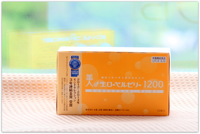 ダスキン 美の生ローヤルゼリー1200 美容ドリンク