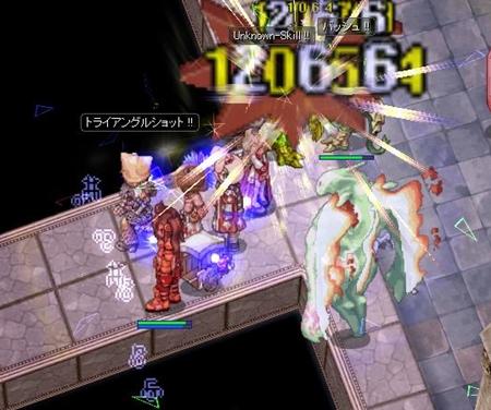 screenBreidablik4236.jpg