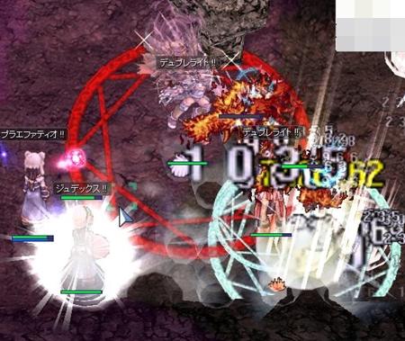screenBreidablik4305.jpg