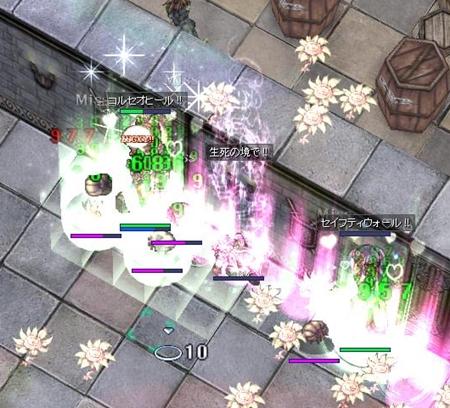 screenBreidablik4574.jpg