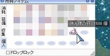 screenBreidablik4694.jpg