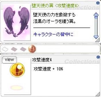 screenBreidablik4713.jpg