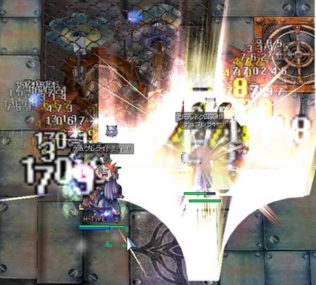 screenBreidablik4756.jpg
