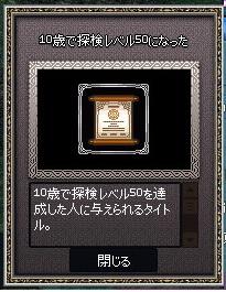 mabinogi_2015_06_19_001.jpg