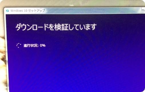 2015091213.jpg