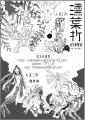 nurehaori01.png