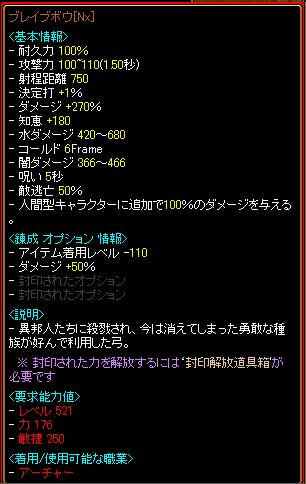 7d6f087b33f125b6cb696d8059c49f71.png