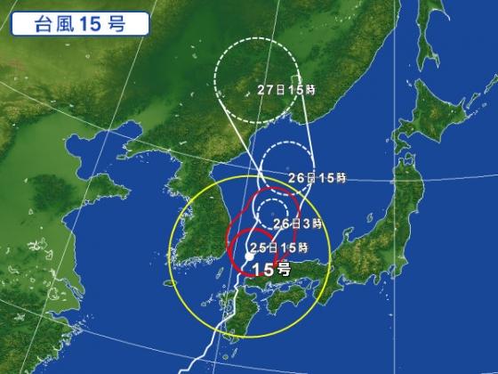 20150902007_台風15号の進路(Yahooより)