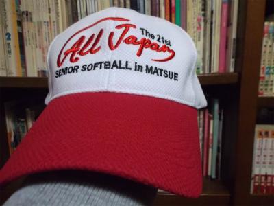 9.27古希大会帽子