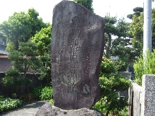 亀鶴姫の碑_H22.05.22撮影