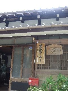 望嶽亭_H22.10.16撮影