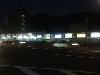 柚木駅_H22.10.16撮影