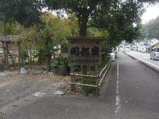 岡部宿の看板_H22.11.16撮影