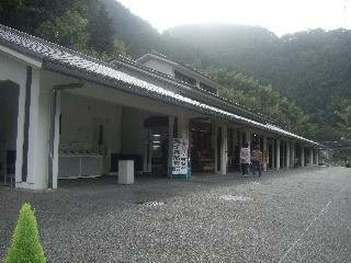 道の駅・宇津ノ谷峠_H22.11.16撮影