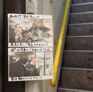 店の入り口_H27.04.24撮影