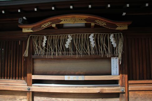 ゑびす神社本殿南側_H27.04.25撮影