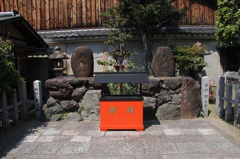 ゑびす神社財布塚・名刺塚_H27.04.25撮影